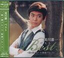 美川憲一 ベスト CD