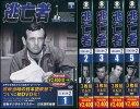 【ポイント5倍】逃亡者 SEASON2 DVD 全30話収録