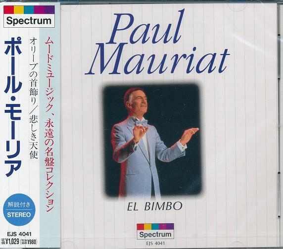 5倍 ポール・モーリアオリーブの首飾り12曲収録CD
