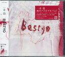 一青窈 BESTYO ベスト CD