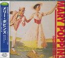 【新品】メリー・ポピンズ オリジナル・サウンドトラック 輸入盤