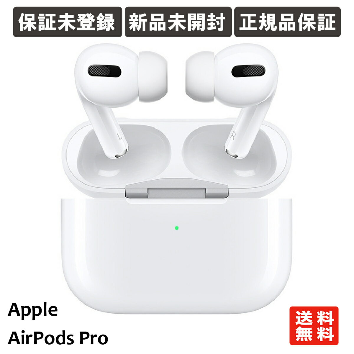 オーディオ, ヘッドホン・イヤホン Apple AirPods Pro MWP22ZPA MWP22ZAA MWP22AMA MWP22RUA Air pods