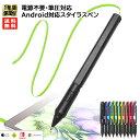 タッチペン スタイラスペン 筆圧対応 電源不要 高感度 ディスク型ペン先 Android iOS 対応 sonarpen ソナーペン