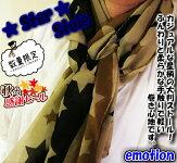 レディース・メンズ薄手ストール・マフラー・スカーフ/アジアン雑貨/アフガン風/デザイン/プレゼント/通勤・通学(ブラック)