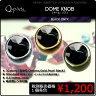 Q-Parts DOME KNOB ドーム・ノブ [Black Onyx] 1個《ご希望のカラーをお選びください》