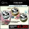 Q-Parts DOME KNOB ドーム・ノブ [Diamond Crystal] 1個《ご希望のカラーをお選びください》