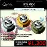 Q-Parts UFO KNOB ユーフォー・ノブ [Diamond Crystal] 1個《ご希望のカラーをお選びください》