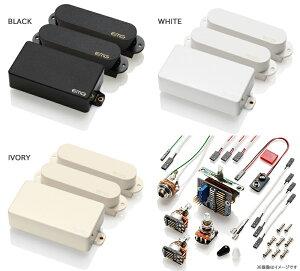 【ストラト用SSHピックアップセット/アクティブ】《EMG》EMG ACTIVE STRAT COMBINATION SYSTEMS...