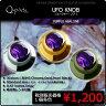 Q-Parts UFO KNOB ユーフォー・ノブ [Purple Abalone] 1個《ご希望のカラーをお選びください》