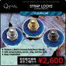 Q-Parts STRAPLOCKS ストラップロック [Blue Abalone] 2個セット《ご希望のカラーをお選びください》