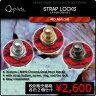 Q-Parts STRAPLOCKS ストラップロック [Red Abalone] 2個セット《ご希望のカラーをお選びください》