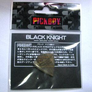 """""""黒騎士""""ピックPICK BOY GP-AS/BLK1 BLACK KNIGHT《ミックスホーン・ピック》【5枚セット】"""