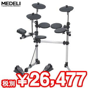 この価格で電子ドラムが手に入る!!MEDELI DD-402KII-DIY KIT デジタルドラム 電子ドラム 【送...