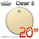 REMO Clear E(エンペラー) 20
