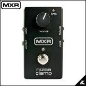 MXR M195 Noise Clamp 《ノイズリダクション》