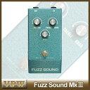 あの銘機のサウンドを寸分違わず復刻!VPW Fuzz Sound Mk III ファズ 【エフェクターセット付き...