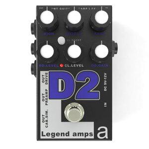 アンプシミュレーター > AMTAMT Legend Amp 2 Series D-2 《アンプシミュレーター》【エフェク...