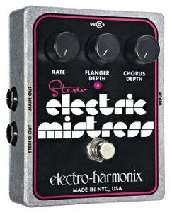 【エフェクター/コーラス/フランジャー】《エレクトロハーモニクス》Electro Harmonix STEREO E...
