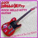 「ROCK HELLO KITTY」のイラストがとってもキュートロック・ハローキティ・ギター(初回生産30...