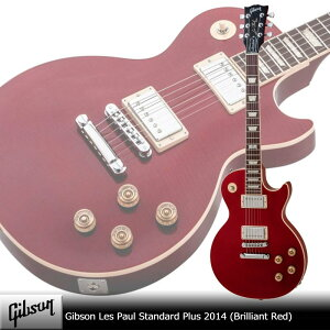 GibsonLesPaulStandardPlus2014(BrilliantRed)【送料無料】