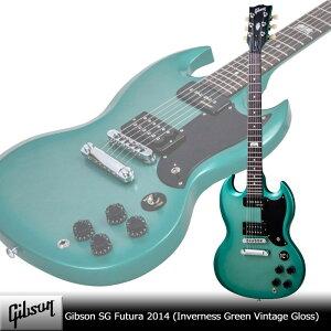 Gibson SG Futura 2014 (Inverness Green Vintage Gloss) 【送料無料】【次回入荷分ご予約受付中】