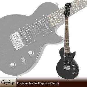 Les Paul Express [Ebony]