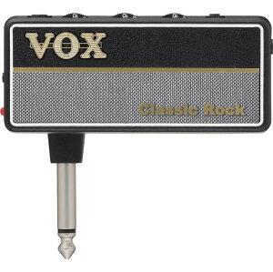 VOX amPlug2 Classic Rock 《ギター用ヘッドフォンアンプ》