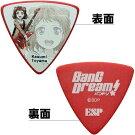 BanGDream!ESP×バンドリ!Poppin'PartyPickBDPKasumi(AW)〈BanGDream!/戸山香澄〉《ピック》【100枚セット】【2月下旬発売予定・ご予約受付中】