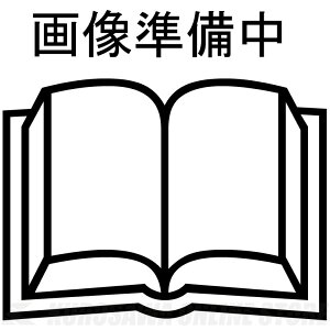 SoulPowerInstrumentsエフェクターの設計と製作《本》【ネコポス】【2月10日発売予定・ご予約受付中】