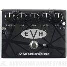 MXREVH5150overdriveKatakanaver.《エフェクター/オーバードライブ》【送料無料】