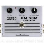 Roger Mayer RM58M LIMITER [RM58M]《エフェクター/リミッター》