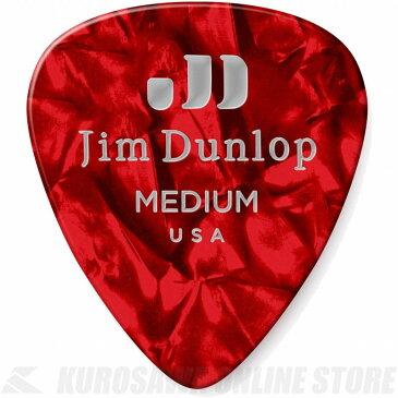 Jim Dunlop CELLULOID GUITAR PICK MEDIUM RED PEARLOID 483P09MD 《ピック》【36枚】【ネコポス】