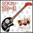 Fernandes ZO-3 KUMAMON STD w/SOFTCASE くまモン(スピーカー内蔵エレキギター)(送料無料)(ご予約受付中)