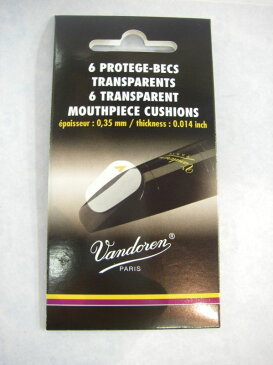 VANDOREN マウスピースクッション 0.35mm【新品】【日本総本店在庫品】 【ネコポス】