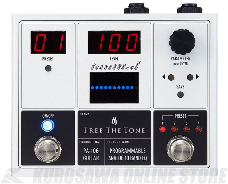 Free The Tone PA-1QG[PROGRAMMABLE ANALOG 10 BAND EQ]ギター用 (エフェクター/イコライザー)【送料無料】【12月21日発売・ご予約受付中】【新品】