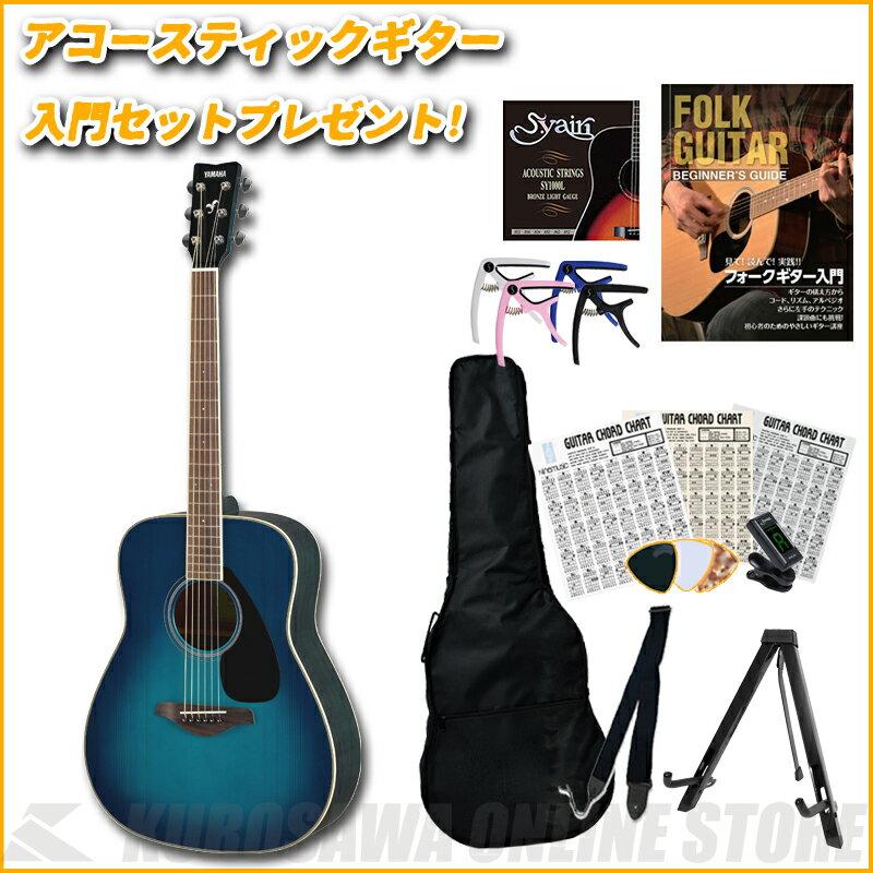 ギター, アコースティックギター YAMAHA FG820 SB ()