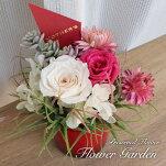 母の日プリザーブドフラワーアレンジフラワーガーデンクリアケース入造花プレゼント贈り物ギフトお祝い[md]