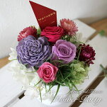 母の日プリザーブドフラワーアレンジフラワーパーティクリアケース入造花プレゼント贈り物ギフトお祝い[md]