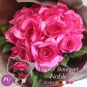 母の日 花 ギフト 花束 アートフラワーブーケ ノーブル グリーン/レッド/ホワイト/パープル/ピンク
