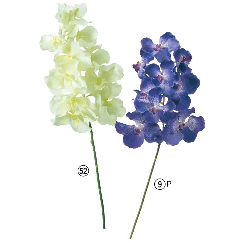 asca バンダオーキッド(10輪) 花材 造花