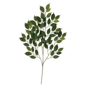【フェイクグリーン】 ミニベンジャミン スプレー (ベンジャミン) 63cm 【人工観葉植物 観葉植物 造花 光触媒 CT触媒 インテリア】