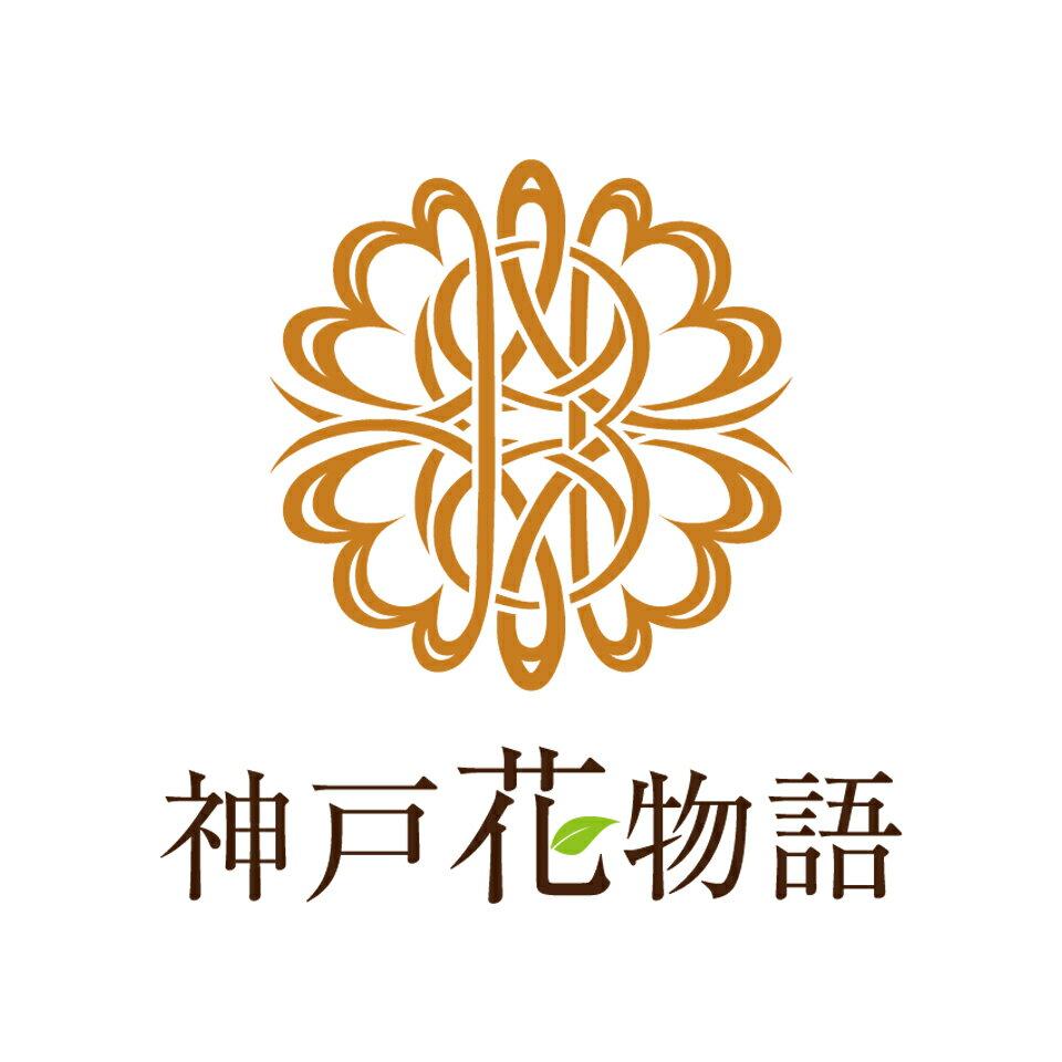 神戸花物語