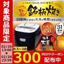 【300円OFFクーポン配布中】炊飯器 3合 一人暮らし RC-MB30-B ア