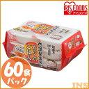 低温製法米のおいしいごはん 国産米100% 150g×60食パック パック米 パックご飯 パックごはん レトルトごはん ご飯 国産米 アイリスフーズ