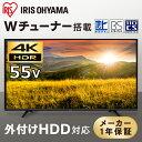 テレビ LUCA 4K対応テレビ 55インチ 55型 LT-...