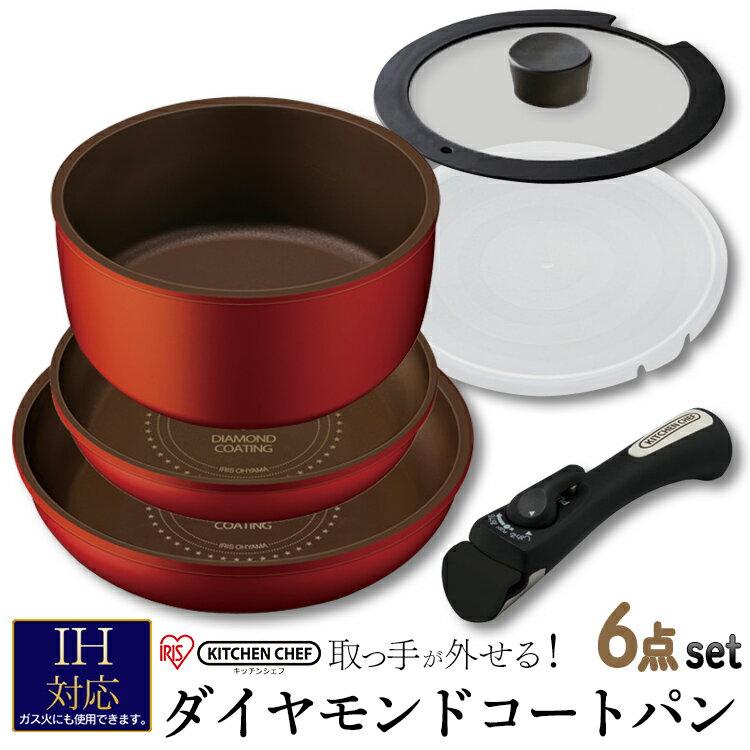 產品詳細資料,日本Yahoo代標|日本代購|日本批發-ibuy99|◆P2倍 6/15◆ フライパン 6点セット H-IS-SE6 アイリスオーヤマ ih 20cm …