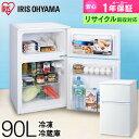 アイリスオーヤマ 冷蔵庫 90L IRR-90TF-W 1個