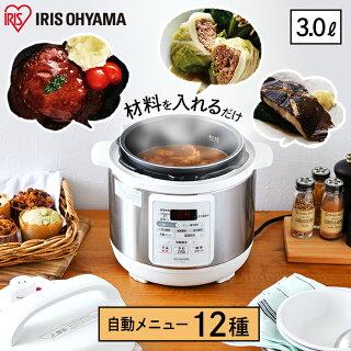 電気圧力鍋アイリスオーヤマ