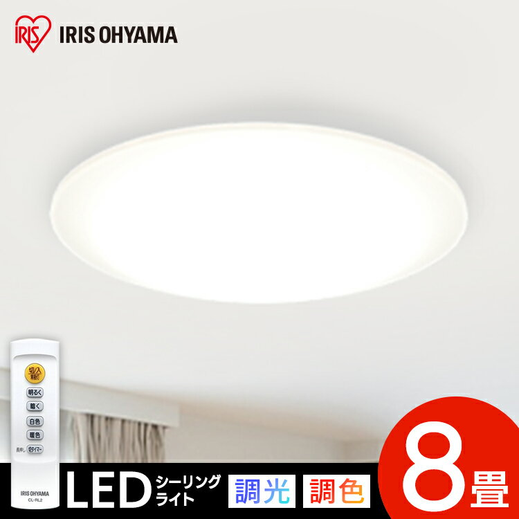 天井照明, シーリングライト・天井直付灯  LED 8 4000lm CEA2008DL LED 10