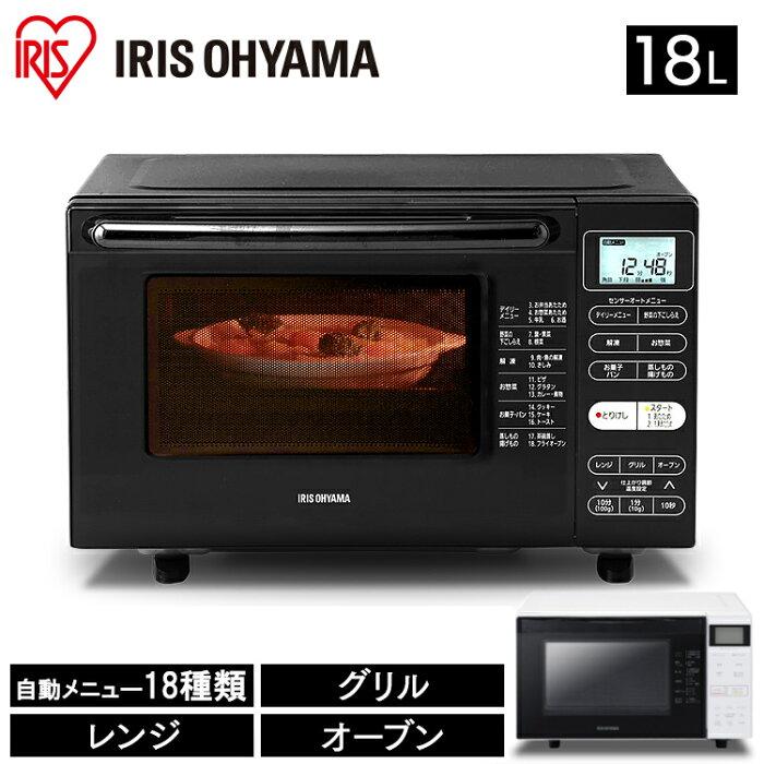オーブンレンジ フラット 18L アイリスオーヤマ ホワイト ブラック MO-F1807-W MO-F1802 送料無料 オーブンレンジ オーブン レンジ 電子レンジ グリル オーブン 料理 キッチン 調理器具 でんしれんじ デンシレンジ アイリス